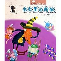 http://ec4.images-amazon.com/images/I/51F-7zox6QL._AA200_.jpg
