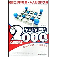 http://ec4.images-amazon.com/images/I/51F-BQQveRL._AA200_.jpg