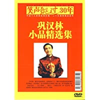 http://ec4.images-amazon.com/images/I/51F-sMFn5yL._AA200_.jpg