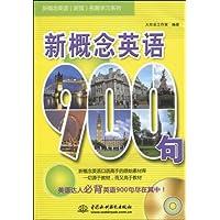 http://ec4.images-amazon.com/images/I/51F0KBrBScL._AA200_.jpg