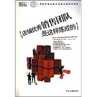 http://ec4.images-amazon.com/images/I/51F0PE90ECL._AA200_.jpg