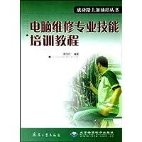 http://ec4.images-amazon.com/images/I/51F0y2RWTJL._AA200_.jpg