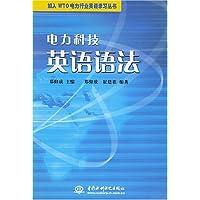 http://ec4.images-amazon.com/images/I/51F1-1s6Q2L._AA200_.jpg