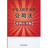 http://ec4.images-amazon.com/images/I/51F10A2SatL._AA200_.jpg