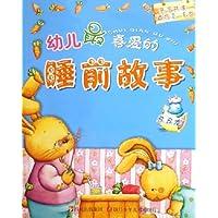 http://ec4.images-amazon.com/images/I/51F1SXG%2BCpL._AA200_.jpg