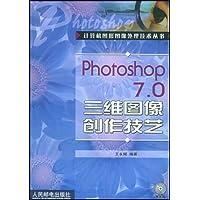 http://ec4.images-amazon.com/images/I/51F1gWDyr0L._AA200_.jpg