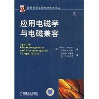 http://ec4.images-amazon.com/images/I/51F1zn4Z61L._AA200_.jpg