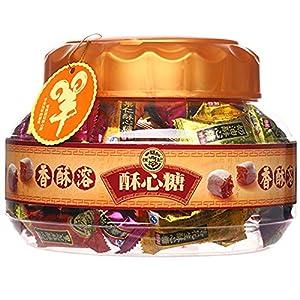 腰果棒盒子包装设计