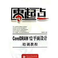 http://ec4.images-amazon.com/images/I/51F3FB8R3qL._AA200_.jpg