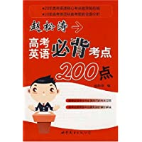 http://ec4.images-amazon.com/images/I/51F3Qfb68EL._AA200_.jpg