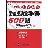 http://ec4.images-amazon.com/images/I/51F3c0a57WL._AA200_.jpg