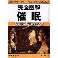 http://ec4.images-amazon.com/images/I/51F41bXzy3L._AA200_.jpg