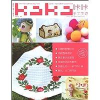 http://ec4.images-amazon.com/images/I/51F47T2%2BEgL._AA200_.jpg