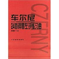 http://ec4.images-amazon.com/images/I/51F4bjW7ReL._AA200_.jpg