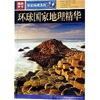 http://ec4.images-amazon.com/images/I/51F4mHsQBiL._AA200_.jpg