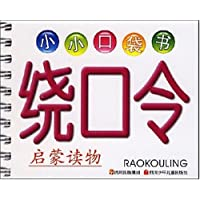 http://ec4.images-amazon.com/images/I/51F4sWFqXzL._AA200_.jpg