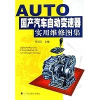 http://ec4.images-amazon.com/images/I/51F5beXMs7L._AA200_.jpg