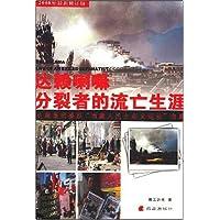 http://ec4.images-amazon.com/images/I/51F65WbMRgL._AA200_.jpg