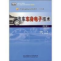 http://ec4.images-amazon.com/images/I/51F6LMxK9bL._AA200_.jpg