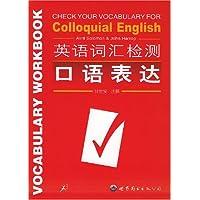 http://ec4.images-amazon.com/images/I/51F6TwmvILL._AA200_.jpg