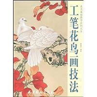 http://ec4.images-amazon.com/images/I/51F6XrPAbTL._AA200_.jpg