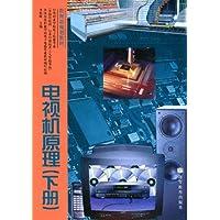 http://ec4.images-amazon.com/images/I/51F6blHtTxL._AA200_.jpg