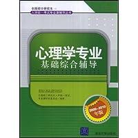 http://ec4.images-amazon.com/images/I/51F6k066U-L._AA200_.jpg