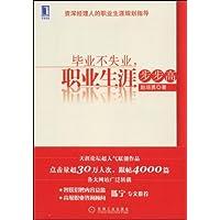 http://ec4.images-amazon.com/images/I/51F78vD%2B2BL._AA200_.jpg