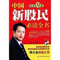 http://ec4.images-amazon.com/images/I/51F7NL7nDRL._AA200_.jpg
