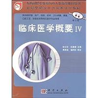http://ec4.images-amazon.com/images/I/51F8UoEW1HL._AA200_.jpg