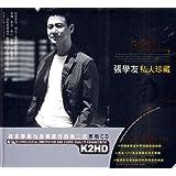 张学友•私人珍藏(2CD)