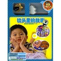 http://ec4.images-amazon.com/images/I/51F8cTq3%2BML._AA200_.jpg