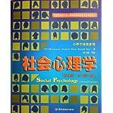 社會心理學 C/5,Aroson, 輕工2007