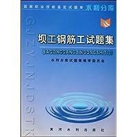 http://ec4.images-amazon.com/images/I/51F9UvqNgkL._AA200_.jpg