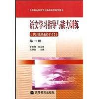 http://ec4.images-amazon.com/images/I/51F9XBZSf5L._AA200_.jpg