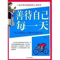 http://ec4.images-amazon.com/images/I/51F9vwvS9hL._AA200_.jpg