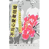http://ec4.images-amazon.com/images/I/51FA-Wx6PgL._AA200_.jpg