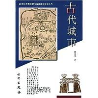 http://ec4.images-amazon.com/images/I/51FA50QVoxL._AA200_.jpg