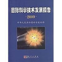 http://ec4.images-amazon.com/images/I/51FA6BdG9-L._AA200_.jpg