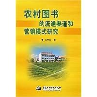 http://ec4.images-amazon.com/images/I/51FAhyvhRuL._AA200_.jpg