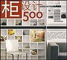 柜设计500:台湾设计师不传的私房秘技.pdf