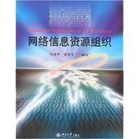 http://ec4.images-amazon.com/images/I/51FAniwarxL._AA200_.jpg