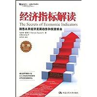 http://ec4.images-amazon.com/images/I/51FB%2BN9-bZL._AA200_.jpg