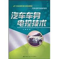 http://ec4.images-amazon.com/images/I/51FB-%2B3BdSL._AA200_.jpg