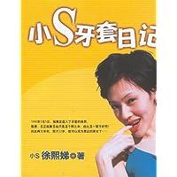 http://ec4.images-amazon.com/images/I/51FC4apyfvL._AA200_.jpg