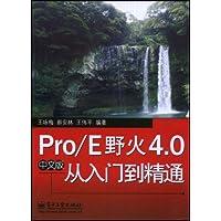 http://ec4.images-amazon.com/images/I/51FCOtavsnL._AA200_.jpg