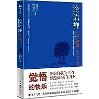 http://ec4.images-amazon.com/images/I/51FCkx63p%2BL._AA200_.jpg
