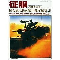 http://ec4.images-amazon.com/images/I/51FClDOMpqL._AA200_.jpg