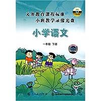 http://ec4.images-amazon.com/images/I/51FD8t67eSL._AA200_.jpg