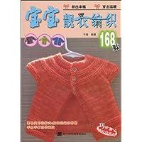 http://ec4.images-amazon.com/images/I/51FDndM1aEL._AA200_.jpg